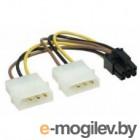 Molex  5.25 - PCI Express Video (4pin-6pin) 15cm