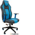 Игровое кресло Chairman game 23 серый/голубой  (экокожа, регулируемый угол наклона, механизм качания)