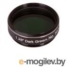 Светофильтр Synta Explore Scientific №58A 1.25 Dark Green 73778