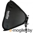 Godox SFUV5050