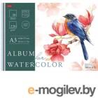 Альбомы, краски, кисти Альбом для акварели Hatber Рисуем акварелью A3 20 листов 20Аа3тВпс_20806