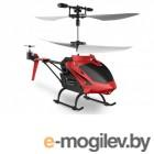 Вертолеты Syma S5H Red