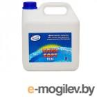обработка Жидкость для очистка стенок бассейна от слизи и жировых отложений Маркопул-Кемиклс Клин-Борт Гель 3л М84