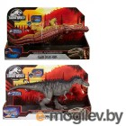 Mattel Jurrasic World Total Control (в ассортименте) GJP32
