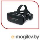 Smarterra VR Sound Max 3DSMVRSDMXBK
