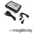 Кассетный плеер c MP3 конвертером для оцифровки аудиокассет Espada EzcapUAA