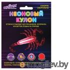 Креативные подарки Игрушка-кулон неоновая Юнландия Скорпион 10.5cm Red КОД_1С / 662096