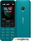 Мобильный телефон Nokia 150 Dual Sim (бирюзовый)