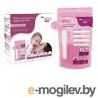 Пакеты для хранения молока Dentalpik NDCG 200мл 50шт 05.4422-50