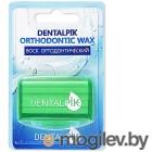 Воск для брекетов Dentalpik Яблоко 05.4414-2