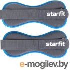 Комплект утяжелителей Starfit WT-501 (0.5кг, черный/синий)