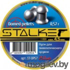 Пульки для пневматики Stalker Domed Pellets 0.57г (4.5мм, 250шт)