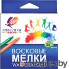 Восковые мелки ЛУЧ Классика / 12С 862-08 (24цв)