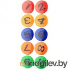 Набор магнитов deVente Numerals / 6021001 (10шт)