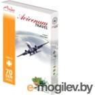 Гольфы компрессионные Aries Avicenum Travel с закрытым носком / 8001 (р.45-47)