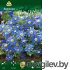 Семена цветов АПД Анемона бланда Блю Шейдз / A31044 (10шт)