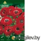 Семена цветов АПД Анемона Ст. Бриджид Гувернер / A30012 (10шт)