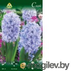 Семена цветов АПД Гиацинт Скай Джекет / A30127 (3шт)