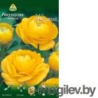 Семена цветов АПД Ранункулюс желтый махровый / A30663 (10шт)