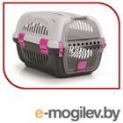Переноски Beeztees 715009 Grey-Pink