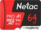 MicroSD card Netac P500 Extreme Pro 64GB, retail version w/SD adapter