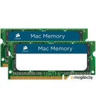Corsair SO-DDR3 8192Mb 1333MHz Corsair (CMSA8GX3M2A1333C9) Kit of 2 RTL
