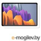 для Samsung Tab Защитное стекло Zibelino для Samsung Galaxy Tab S7 11.0 T870 ZTG-SAM-TAB-S7