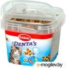 Витамины для животных Sanal 1573SC (75г)