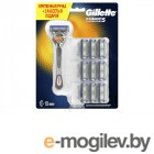 Gillette Fusion ProGlide + 10 кассет 7702018425198