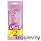 Gillette Blue II For Women 7шт 7702018069361