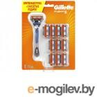 Gillette Fusion + 11 кассет 7702018425761