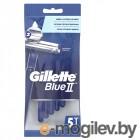 Gillette Blue II 5шт 7702018849031