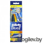 Gillette Blue II Plus 10шт 3014260269401