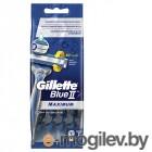 Gillette Blue II Max 8шт 7702018956692