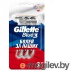 Gillette Blue 3 Red 3шт 7702018516780