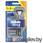 Gillette Blue 3 + 3 кассеты 7702018464104