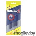 Gillette 2 5шт 7702018431281