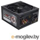 Zalman 700W ZM700-LX v2.3, A.PFC, Fan 14 cm, Retail