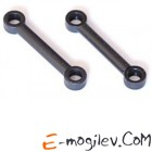 Rear steering lock link 24.5mm.