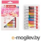 Альбомы, краски, кисти Краски акриловые Royal Talens Art Creation 8 цветов 9021708M