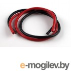 Провод без разъемов Silicone Wire 10AWG black/red