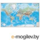 Карты и атласы Карта настенная DMB Мир. Обзорная карта. Физическая с границами 192x140cm 293