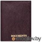 обложки для документов Обложка Staff Profit Documents 237182
