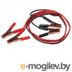 Провода прикуривания / пусковые KS KS-200A-50 2.5m