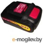 Аккумулятор для электроинструмента Wortex BL 1015-1 (BL101510006)