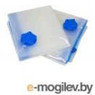 Органайзеры, кофры и вакуумные пакеты для хранения Вакуумный мешок UniStor Clasp S 50x60cm 3шт 210914