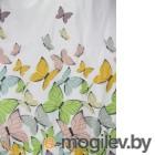 UniStor Butterfly 210273