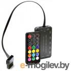 Контроллер RGB Ginzzu CRC10