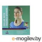 Бандажи Бандаж на шейный отдел позвоночника Oppo Medical размер S 4096-S
