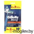 Gillette Blue II Plus 10шт 7702018467600